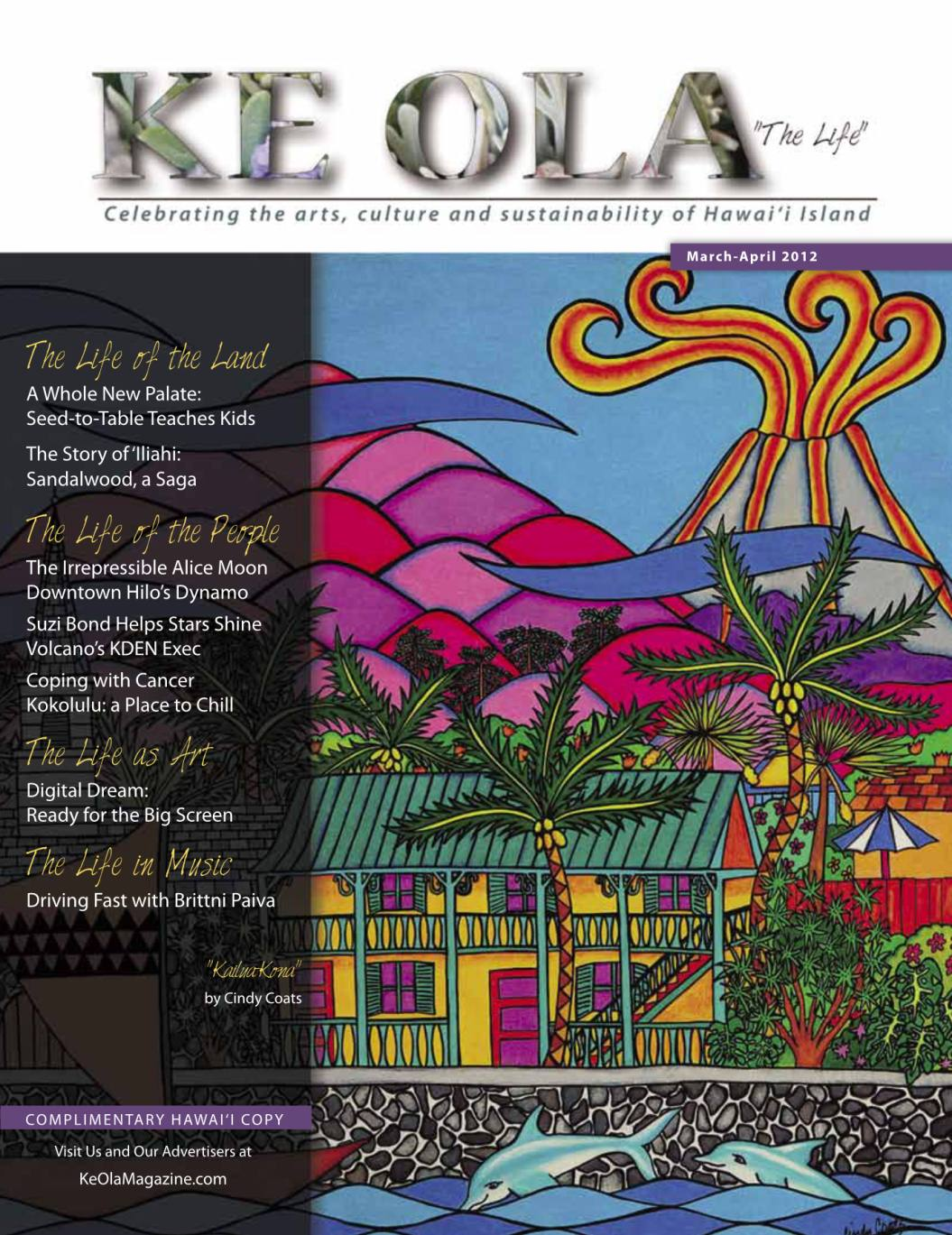 Mar–Apr 2012 cover