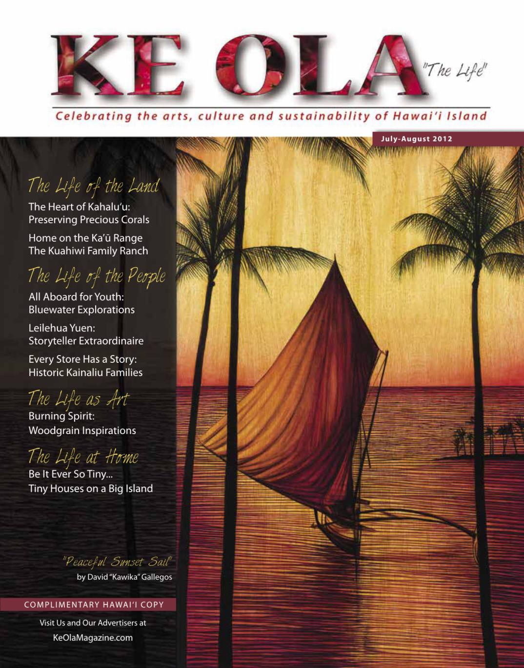 Jul–Aug 2012 cover