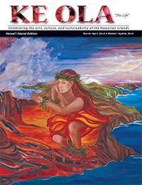 hi2014-03-04-cover