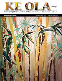 Feb-Mar 2014 cover