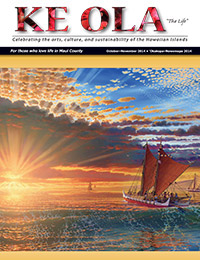 Oct-Nov 2014 cover