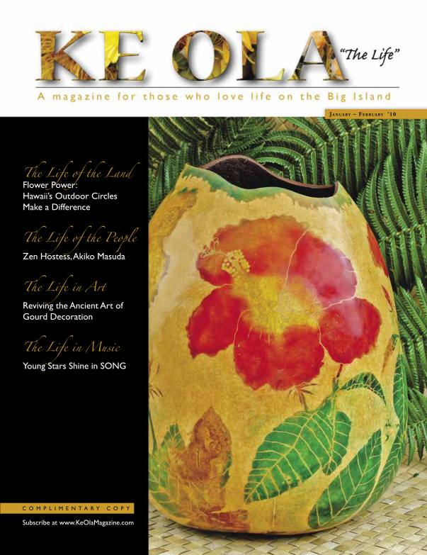 Jan–Feb 2010 cover
