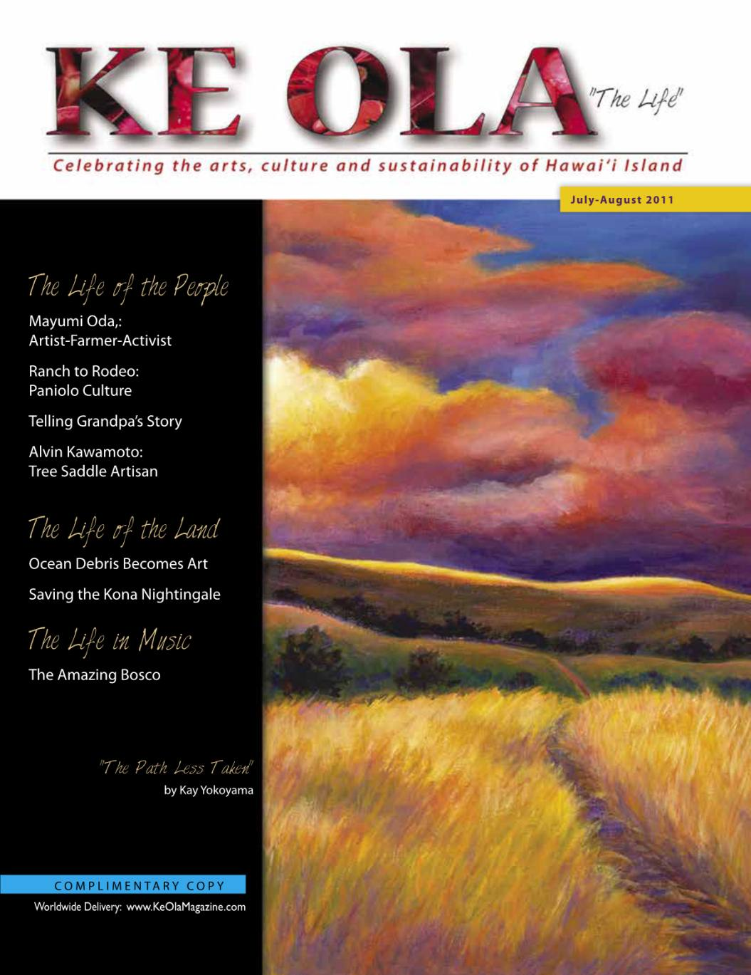 Jul–Aug 2011 cover
