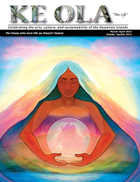 Mar–Apr 2015 cover