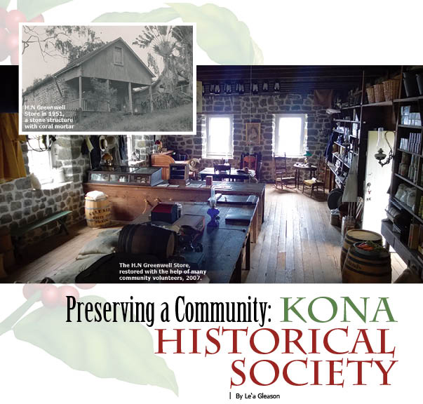 h2015-4-Kona-Historical-Society