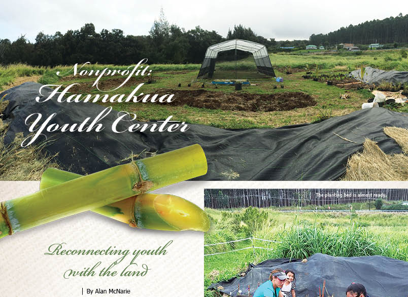 hamakua-youth-center