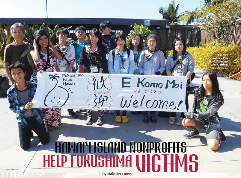 help-fukushima-victims