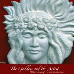Herb Kane Pele Dreaming by Gayle Greco