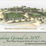 West Hawaii Medical Center