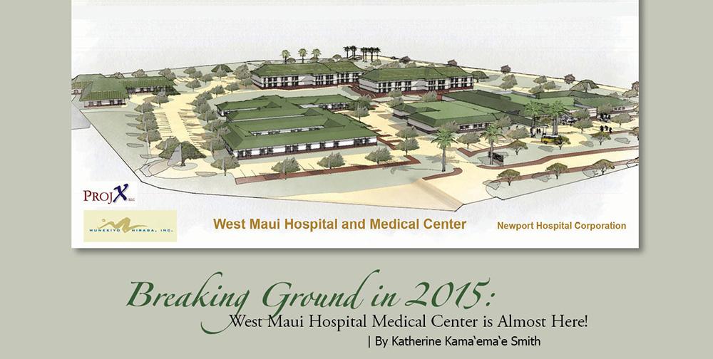 Maui Hospital Emergency Room