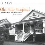 h2016-1-old-hilo-hospital