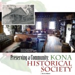 h2015-4-Kona-Historical-Society