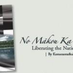 No Makou Ka Mana by Dr Kamana Beamer