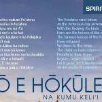 Eo e Hokulea