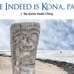 h2016-1-here-indeed-is-kona-2