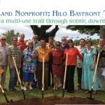 h2016-1-hilo-bayfront-trails