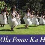 h2016-1-ka-hula