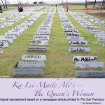 h2014-6-the-queens-women