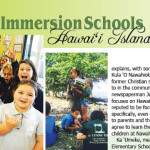 h2016-2-hawaiian-immersion-schools
