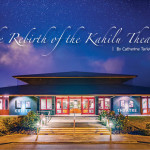 h2016-2-rebirth-kahilu-theatre