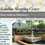 keauhou-shopping-center