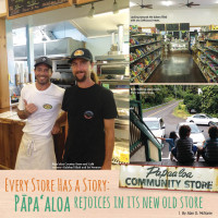 papaaloa-community-store