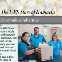 twsa-ups-store-kamuela