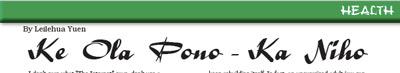 Health-Ke-Ola-Pono