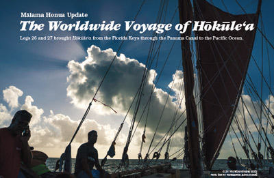 Worldwide Voyage of Hōkūle'a