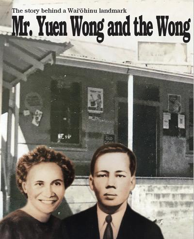 Store-Mr.-Wong-Yuen