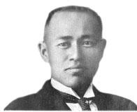 Kametaro Fujimoto, HPM Founder and grandfather of Bobby Fujimoto
