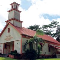 Pu'ula Church in Nānāwale