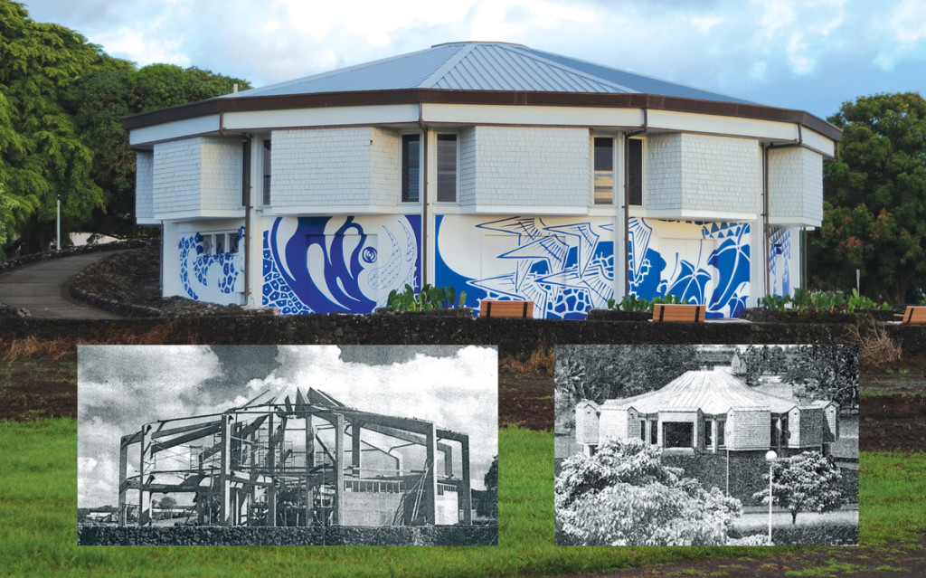 Top: Wailoa Center 2017, looking makai. Bottom left: Framework of the new $275,000 visitor center at Waiolama Canal and Wailoa River. (Photo by Larry Kadooka, Hawaii Tribune-Herald, July 26, 1967.) Bottom right: The Wailoa Visitors Center looking makai.
