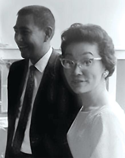 Mary Matayoshi circa 1950s.