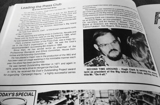 1977 Hugh Clark in BIPC newsletter.